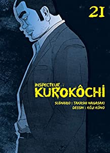 Inspecteur Kurokôchi Edition simple Tome 21
