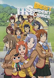 Best Student Council: Complete Collection [DVD] [Region 1] [US Import] [NTSC]