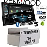 VW Touran - Kenwood DDX4017DAB - 2DIN Bluetooth | DAB+ Digitalradio | DVD | USB | CD | MP3 Autoradio - Einbauset