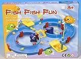 Wasserstraße Wassersystem mit Spiel Fische fangen Wasserspielset Angelspiel