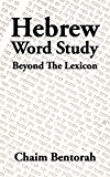Hebrew Word Study: Beyond The Lexicon (English Edition)