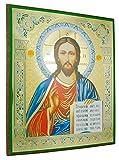 Ikonenbild Jesus auf Holzplatte
