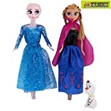 #8: Tinee True Sisters Princess Elsa & Princess Anna With Olaf Ideal Kids Toys For Girls
