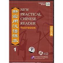 New Practical Chinese Reader /Xin shiyong hanyu keben: New Practical Chinese Reader Vol. 1: 4 Audio-CDs zum Textbook 1