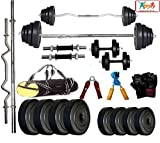 #5: Bodyfit BF-30KG COMBO2 Home Gym and Fitness Kit (FREE GYM BAG)