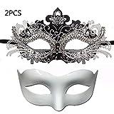 Kungfu Mall 2 pcs Couple Mascarade Halloween Masque métal Strass en Filigrane Masques vénitiens...