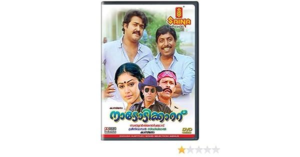 Share get app aaram thamburan malayalam film mp3 songs free.