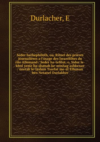 Khol [Pdf/ePub] eBook