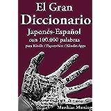 El gran diccionario Japonés - Español con 100.000 palabras (Gran Diccionarios)
