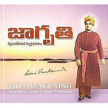 Amazonin Swami Vivekananda Telugu Books Books