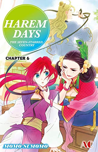 HAREM DAYS THE SEVEN-STARRED COUNTRY #6 (English Edition) eBook ...