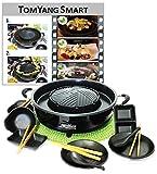 TomYang BBQ inkl. Premium Zubehör für 2 Personen! Der original Thai Grill und Hot Pot. Die gesunde Schlankmacher-Küche aus Fernost als Tischgrill, Elektrogrill und Asia Fondue. Grillen und Kochen ohne Zugabe von Fett.