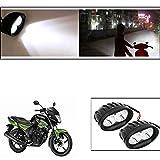 #10: Vheelocityin 20W Bike Spot Beam Auxillary Lamp Motorycle LED Fog Light 2pcFor Yamaha Sz-Rr Blue Core