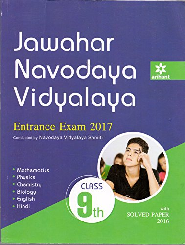 Jawahar Navodaya Vidyalaya Entrance Exam 2017 for Class IX
