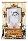 Katerina Prestige Cadre Photo Chat et Commode