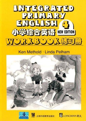 小学综合英语听力(6)