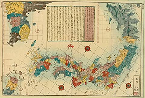 POSTER Map of three lands surrounding Japan Columbia British University Wall Art Print A3 replica
