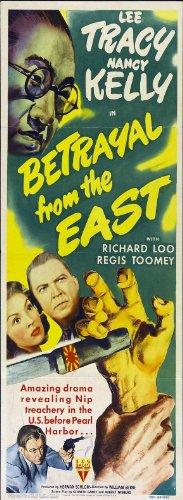 st Plakat Movie Poster (14 x 36 Inches - 36cm x 92cm) (1945) Insert (Regis Und Kelly)