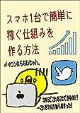 Japonés Libros de software para jóvenes