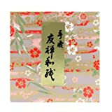 Origamipapier Yuzen-Washi DW-414 (Handgeschöpft) 15cm x 15cm aus Japan