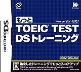 Motto Toeic Test DS Training[Japanische Importspiele]