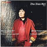 Schubert : Sonate en si bémol majeur D.960 - Beethoven : Sonate en ut mineur opus 111