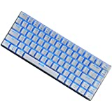 Rare Backlit LED Wired Gaming Keyboard/Mechanical Feeling Keyboard USB Wired Illuminated Computer Keyboard For PC Games Office White