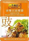 Lee Kum Kee Sauce mit schwarzen Bohnen für Huhn