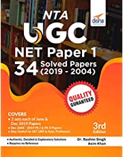 NTA UGC NET Paper 1 - 34 Solved Papers (2019 to 2004) 3rd Edition