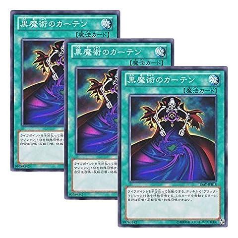 Rideau De Magie Noir - Trois Yu-Gi-Oh version japonaise 15AY-JPB18 magie noire