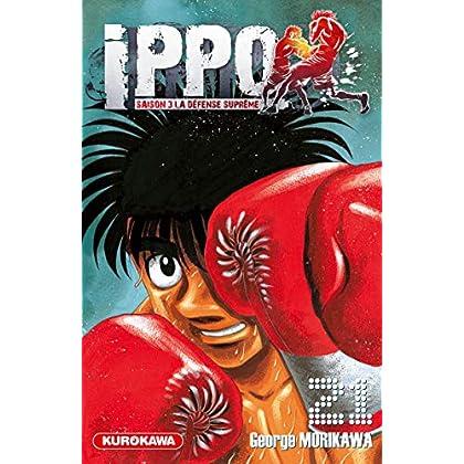 Ippo - saison 3, La défense suprême - tome 21 (21)