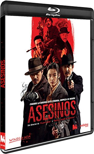 Asesinos [Blu-ray] 51jxCd6 MAL