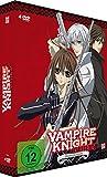 Vampire Knight Guilty - Gesamtausgabe (inkl. Booklet) [4 DVDs]