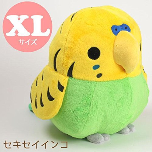 soft-and-downy-large-bird-stuffed-toy-budgerigar-yellow-green-xl-size-30cm