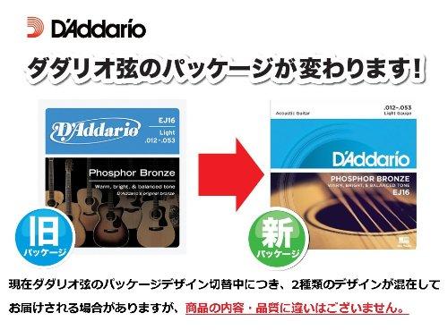 D'Addario EZ910 Bronze Light (.011-.052), 85/15 Acoustic Guitar Strings
