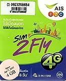 Asia 12Paesi Prepaid SIM 3GB 8DAYS 4G/3G SIM Dimensioni multi Giappone Corea del Sud Singapore Malesia Hong Kong Laos India Taiwan Macao Filippine Cambogia Myanmar