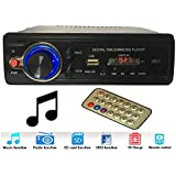 Gadget Deals 2023 Car Stereo Media Mp3 Music System Player (FM/AUX/USB/MMC)