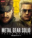Drama: Metal Gear Solid Peace Walker (Audio CD)