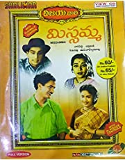Missamma Telugu Movie VCD 3 Disc Pack