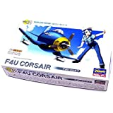 RCECHO® Hasegawa Aircraft Model Eggplane Series F4U CORSAIR TH12 Scale Hobby 60122 H0122 with RCECHO® Full Version Apps Edition