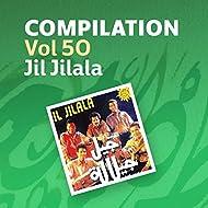 Compilation Vol 50 (Music)