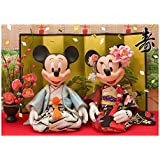 Regalos regalo 3d tarjetas de felicitación duro cartón postal original Kimono de Mickey Mouse y Minnie Mouse de Disney Japón por Sisa