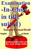 #2: Examination-In-Chief in title suit (1): Sample/Format/Draft