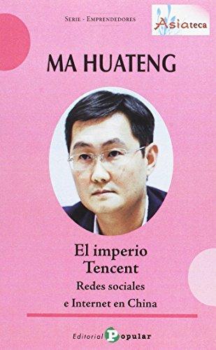 ma-huateng-el-imperio-tencent-r-edes-sociales-e-internet-en-china