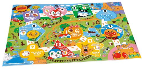 Educational sheet quickly and healthily Anpanman body (japan import)