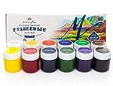 Set de pintura de gouache profesional - Tarros de 12 x 40 ml - Pintura gouache extrafina, clase magistral - Colores de alta calidad - Nevskaya Palitra