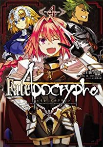 Fate/Apocrypha Edition simple Tome 4