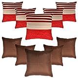 #4: HOMEC Trandy Cushion Covers Set of 10 in 40 cm X 40 cm