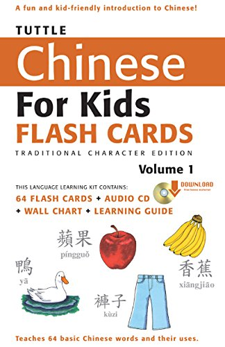 Tuttle Chinese for Kids Flash Cards Kit Vol 1 Traditional Ch: [Includes 64 Flash Cards, Downloadable Audio, Wall Chart & Learning Guide] (Tuttle Flash Cards) (English Edition)
