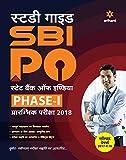 SBI PO Phase-I Prarambhik Pariksha 2018